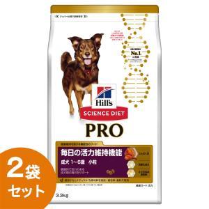 ヒルズ  サイエンスダイエット プロ PRO 健康ガード 活力 小粒 1〜6歳3.3kg 2袋セット フード 犬 (セット まとめ買い)