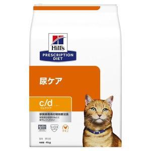 エントリーでP14倍以上★送料無料 ヒルズ 猫 療法食 c/d マルチケア 4kg×2袋キャットフード 猫用 フード 食事療法 猫