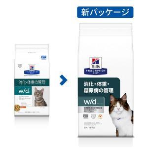 猫 フード ヒルズ サイエンスダイエット w/d 2kg×2袋セット ダイエット [正規品]キャットフード ドライフード ドライ 猫用 療養食 療法食 食事療法 wannyan