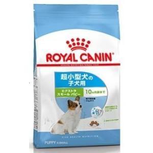 [正規品]ロイヤルカナン 犬 エクストラスモール  パピー  3kgx2個(超小型犬 子犬用 )(D)(AA) ドッグフード フード 犬用 犬|wannyan
