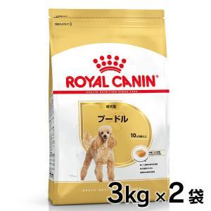 [正規品]ロイヤルカナン 犬 プードル 成犬用  3kg×2個セット(AA)(D) ドッグフード フード 犬用 犬|wannyan