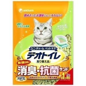 猫砂 シリカゲル デオトイレ 飛び散らない消臭抗菌サンド 2L 複数ねこ1週間消臭抗菌デオトイレ 猫...