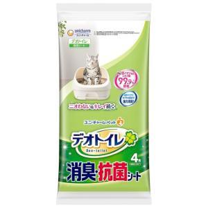 猫砂 デオトイレ シート 消臭シート 4枚 複数ねこ取りかえ専用 消臭抗菌シート 1週間消臭抗菌デオ...