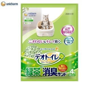 猫砂 シリカゲル デオトイレ 緑茶 飛び散らない緑茶成分入り消臭サンド 4L 複数ねこ猫砂 トイレ用...