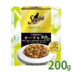 シーバ デュオ プラス 天然緑茶のオーラルケア 200g(LP)(TC)キャットフード 猫用 フード 猫 wannyan