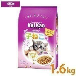 カルカン ドライ 12ヶ月までの子ねこ用 かつおと野菜味 ミルク粒入り 1.6kg(LP)キャットフード 猫用 フード 猫 wannyan