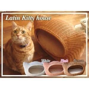 ラタンキティハウス  (ペットベッド・猫・ネコ・ベッド・ベット・ペットハウス・ハウス)(D)|wannyan