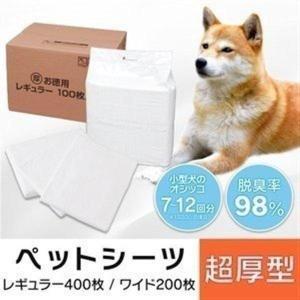 タイムセール/ ペットシーツ ペット シーツ 犬 猫 超厚型 レギュラー 400枚 / ワイド 20...