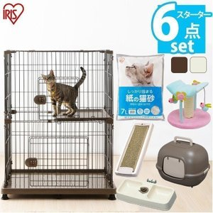 はじめてネコちゃんを飼う方におすすめのスターターセットです♪  【ペットケージ 2段 PEC-902...