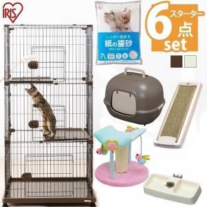 ケージ 猫 ゲージ キャットケージ 大型 猫ケージ ペットケージ 3段 PEC-903 スターターセット アイリスオーヤマ おしゃれ かわいい インテリア|wannyan