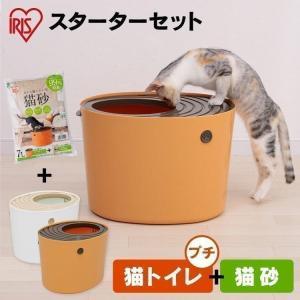 「上から猫トイレ」と「専用砂」のセット!  【上から猫トイレ】 ●商品サイズ(cm) 幅約41×奥行...