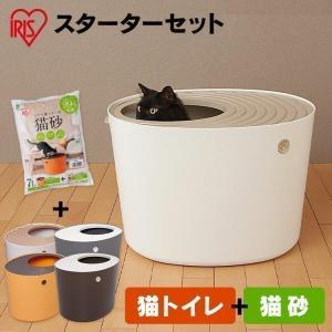 「上から猫トイレ」と「専用砂」のセット!  【上から猫トイレ】 ●商品サイズ(cm) 幅約34×奥行...