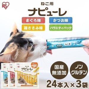 猫 おやつ 無添加 国産 猫 猫用 フード アイリスオーヤマ ウェットフード ピューレ ノングルテン...