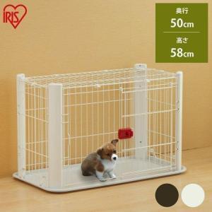 インテリアにも合う可愛らしいデザインのケージ♪ 1段タイプは幼犬・小型犬用のサークルとして使用するこ...