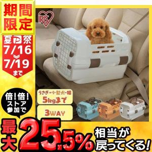 ドライブボックス・ハウス・キャリーとして使用できるキャリーです。 おでかけにも、普段使いにも便利です...