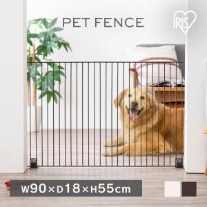 ペットフェンス 置くだけ 置き型 ペットゲート おしゃれ 軽量 連結可能 ペット ゲート 犬 ペット用ゲート ペット用フェンス 高さ55cm P-SPF-96|わんことにゃんこのおみせ