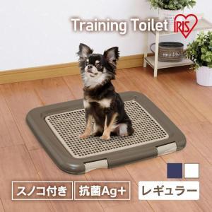 犬トイレ 犬トイレトレー しつけ おしゃれ 犬 トイレ 犬用トイレ アイリスオーヤマ ペット用 犬用 トレーニングトイレ 人気 おすすめ すのこ付 FTT-485|わんことにゃんこのおみせ