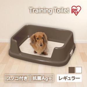犬トイレ 犬トイレトレー しつけ おしゃれ 犬 トイレ フチ付き 犬用トイレ アイリスオーヤマ ペット用 犬用 トレーニングトイレ 人気 おすすめ TRT-500|わんことにゃんこのおみせ