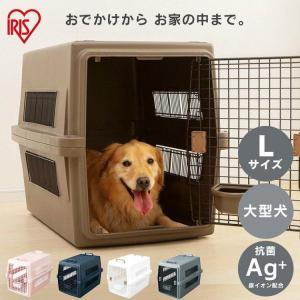ペットキャリー 犬 エアトラベルキャリー 飛行機 ATC-870 アイリスオーヤマ(ハード 犬 猫 大型 クレート)【あすつく】