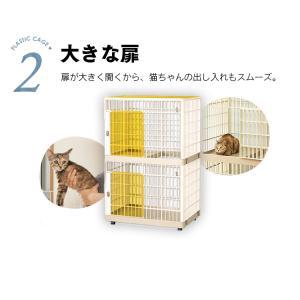 ケージ 猫 ゲージ キャットケージ プラケージ 2段 812 猫ケージ ペットケージ 猫用品 アイリスオーヤマ プラスチック プラ おしゃれ かわいい インテリア|wannyan|06