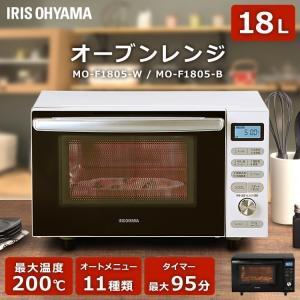 11種類のオートメニュー付きオーブンレンジです。  温める、焼く(グリル、オーブン)、解凍の多彩な機...