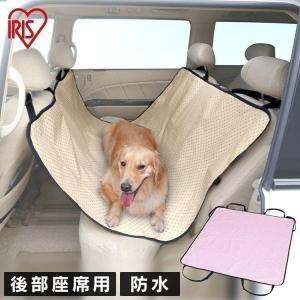 取り付け簡単、ヘッドレストにひっかけるだけで使えるドライブシートです。 防水加工を施しているので汚れ...