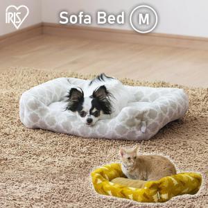 ペットベッド ベッド 犬 猫 ドッグ キャット おしゃれ 洗える あったか 秋 冬 グレー ブラウンペットソファベッド角形Mサイズ PSKL-530 アイリスオーヤマ wannyan