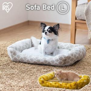 《冬物売り尽くし》ペットベッド ベッド 犬 猫 おしゃれ 洗える あったか 秋 冬 グレー ブラウンペットソファベッド角形Lサイズ PSKL-650 アイリスオーヤマ わんことにゃんこのおみせ
