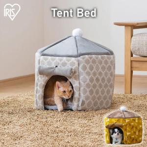 ペットベッド ベッド 犬 猫 ドッグ キャット おしゃれ 洗える あったか 秋 冬 グレー ブラウンティピーテント PTTL-480  アイリスオーヤマ wannyan