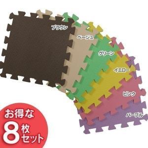 カラージョイントマット JTM-30-10(8枚セット) wannyan