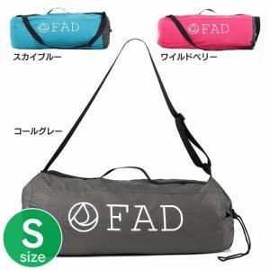FAD パッカブル・ベッド S コールグレー ダッドウェイ(AA)