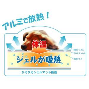 ペットべッド ペットマット ジェル 夏用 犬ベッド 猫ベッド 犬用ベッド 猫用ベッド ひえひえジェルマット 抗菌S  ピンク ペッツルート|wannyan|05