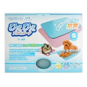 在庫一掃セール/ ペットべッド アルミ マット 夏用 犬ベッド 猫ベッド 犬用ベッド 猫用ベッド ひえひえアルミボード 抗菌S  ピンク ペッツルート wannyan 03