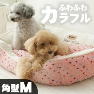 あったか角型ペットベッド M(あったか ベッド 犬 猫 ねこ 水玉 かわいい ふんわり)|wannyan