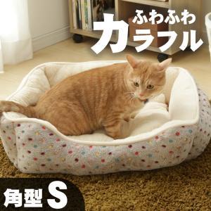 あったか角型ペットベッド S(あったか ベッド 犬 猫 ねこ 水玉 かわいい ふんわり)|wannyan