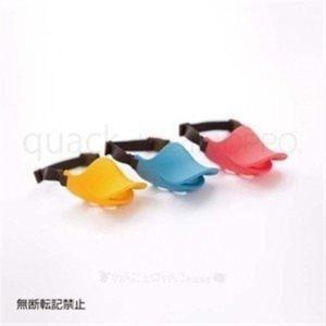 OPPO quack closed Sサイズ 口輪 OT-668-011-2 (B)(テラモト くちばし型 犬 しつけ 無駄吠え シャンプー 便利 おしゃれ)|wannyan