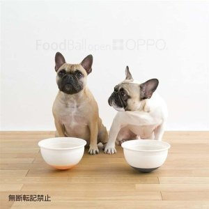 OPPO FoodBall open OT-668-620-5 (B)(テラモト 餌やり 食器 器 犬 早食い ボウル )|wannyan