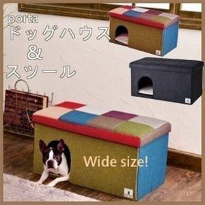 愛犬のハウスにも、人のスツールにも使用できるファニチャーです。 広げて置くだけで、愛犬とのコミュニケ...