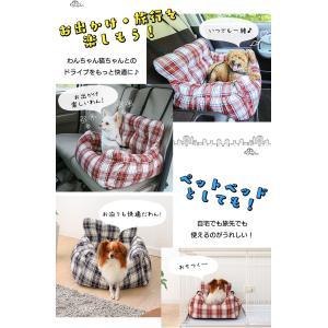 犬 猫 ベッド ドライブキャリー ドライブペットベッド (D)|wannyan|02