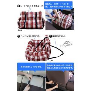 犬 猫 ベッド ドライブキャリー ドライブペットベッド (D)|wannyan|03