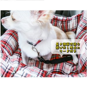 犬 猫 ベッド ドライブキャリー ドライブペットベッド (D)|wannyan|04