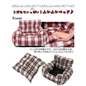 犬 猫 ベッド ドライブキャリー ドライブペットベッド (D)|wannyan|05