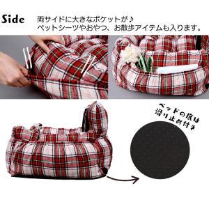 犬 猫 ベッド ドライブキャリー ドライブペットベッド (D)|wannyan|06
