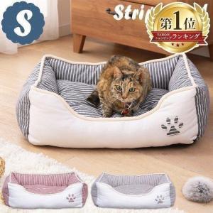 犬 猫 ベッド ペット通年用角型ペットベッドM PB-T007RD・PB-T007BR・PB-T007GY (D) かわいい おしゃれ あすつく...