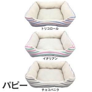 ペットべッド 夏用 犬ベッド 猫ベッド 犬用ベッド 猫用ベッド PPボーダーベッド パピー(D)|wannyan|04