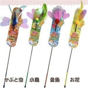 ペッツルート  カシャカシャじゃれる 金魚・お花・かぶと虫・小鳥(AA)(D)