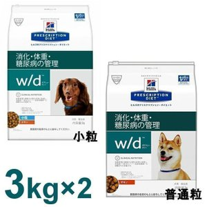 (正規品)ドッグフード 療養食 犬 ヒルズ (2袋セット) ...