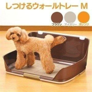 犬トイレ 犬トイレトレー しつけ おしゃれ 犬 トイレ フチ付き 犬用トイレ 男の子 トレー トレーニング しつけ 躾 メッシュ しつけるウォールトレー M|わんことにゃんこのおみせ