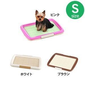 犬 トイレ おしゃれ かわいい オシャレ ボンビ トレー トレーニング しつけ 躾 しつけるトレー トレーニング しつけ 躾  メッシュプラス S 犬(LP)