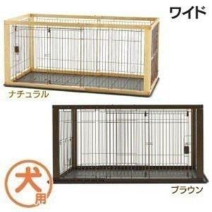 ペットの成長やリビングのスペースに合わせて、サイズを調整できます。 ◆ゆったり広々タイプ 小型犬、中...